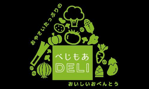 べじもあDELIのロゴ